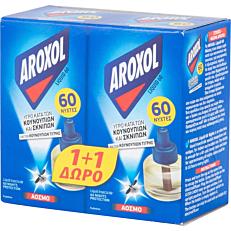 Εντομοαπωθητικό AROXOL υγρό ανταλλακτικό (2τεμ.)