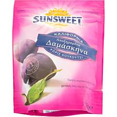 Δαμάσκηνα SUNSWEET αποξηραμένα Αμερικής (250g)