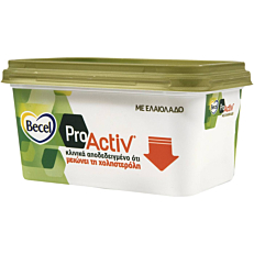 Μαργαρίνη BECEL Pro Activ με ελαιόλαδο (8x500g)