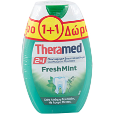 Οδοντόκρεμα THERAMED 2in1 fresh mint, 1+1ΔΩΡΟ(2x75ml)