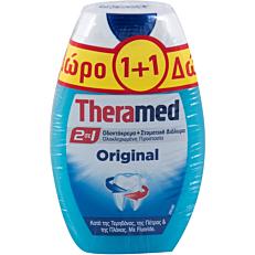 Οδοντόκρεμα THERAMED 2in1 original, 1+1ΔΩΡΟ(2x75ml)