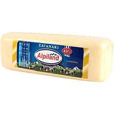 Τυρί ALPILAND σκληρό 45% λιπαρά, Αυστρίας (~3kg)