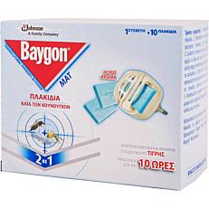 Εντομοαπωθητικό BAYGON bayvap protector ηλεκτρική συσκευή, με 10 ταμπλέτες