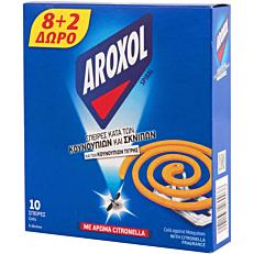 Εντομοαπωθητικό AROXOL spiral 8+2 ΔΩΡΟ (10τεμ.)