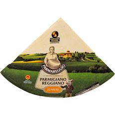 Τυρί PARMAREGGIO παρμεζάνα reggiano (~4,5kg)