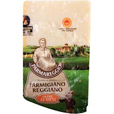 Τυρί PARMAREGGIO παρμεζάνα reggiano (~1kg)