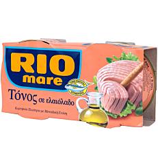 Κονσέρβα RIO MARE τόνος σε ελαιόλαδο (2x160g)