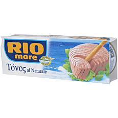 Κονσέρβα RIO MARE τόνος σε νερό (3x80g)