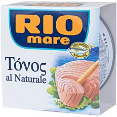 Κονσέρβα RIO MARE τόνος σε νερό (160g)