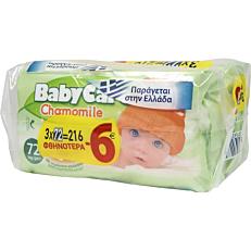 Μωρομάντηλα BABYCARE με εκχύλισμα χαμομηλιού (3x72τεμ.)