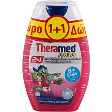 Οδοντόκρεμα THERAMED 2in1 junior, 1+1ΔΩΡΟ(2x75ml)