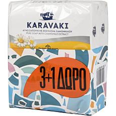 Σαπούνι PAPOUTSANIS χαμομήλι, πλάκα (4x125g)