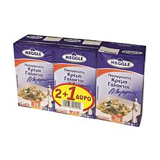 Κρέμα γάλακτος MEGGLE 20% λιπαρά 2+1ΔΩΡΟ (3x250ml)