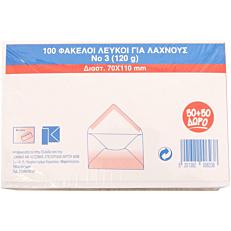 Φάκελος 3-120 λευκός 70x120 (100τεμ.)