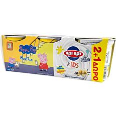Γιαούρτι επιδόρπιο ΚΡΙ ΚΡΙ kids με γεύση βανίλια 2+1 ΔΩΡΟ (3x140g)
