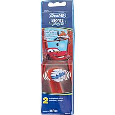 Ανταλλακτικά ORAL B kids ηλεκτρικής οδοντόβουρτσας (2τεμ.)