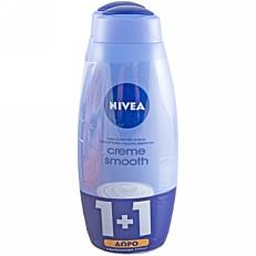 Αφρόλουτρο NIVEA Bath smooth sensation 1+1ΔΩΡΟ (2x750ml)