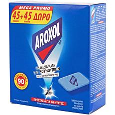 Εντομοαπωθητικό AROXOL mat (90τεμ.)