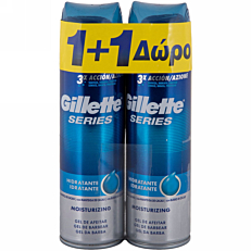 Gel ξυρίσματος GILLETTE sensitive (2x200ml)