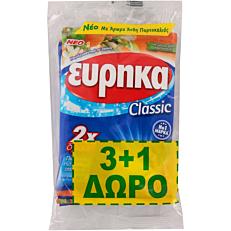 Υπερλευκαντικό ΕΥΡΗΚΑ classic, σε σκόνη (4x60g)