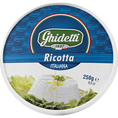 Τυρί GHIDETTI ricotta Ιταλίας (250g)