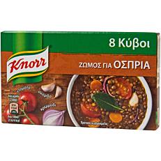 Ζωμός KNORR για όσπρια (1τεμ.)