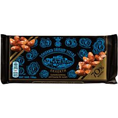 Σοκολάτα ΠΑΥΛΙΔΗΣ υγείας 70% με αλατισμένα αμύγδαλα (100g)