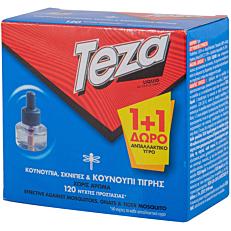 Εντομοαπωθητικό TEZA για μύγες και κουνούπια (250ml)