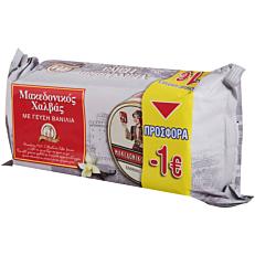 Χαλβάς ΑΦΟΙ ΧΑΪΤΟΓΛΟΥ Μακεδονικός με γεύση βανίλια (800g)
