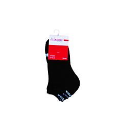 Κάλτσες KAPPA sneaker μαύρες (3τεμ.)