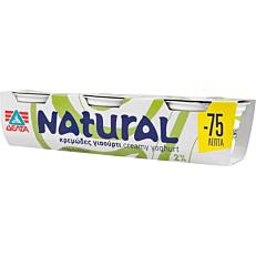 Γιαούρτι επιδόρπιο ΔΕΛΤΑ natural 2% λιπαρά -0,75€€ (3x200g)