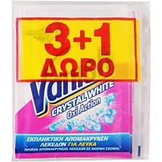 Ενισχυτικό πλύσης VANISH Oxi Action crystal white, σε σκόνη (4x30g)