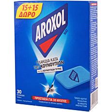 Εντομοαπωθητικό AROXOL mat 15+15 ΔΩΡΟ (30τεμ.)