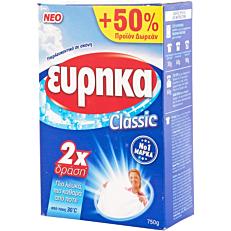 Υπερλευκαντικό ΕΥΡΗΚΑ classic, σε σκόνη (500g +250g Δωρεάν Προϊόν)
