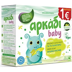Απορρυπαντικό ΑΡΚΑΔΙ baby σε σκόνη από πράσινο σαπούνι για το πλυντήριο (20μεζ.)