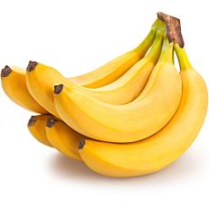 Μπανάνες ώριμες εισαγωγής