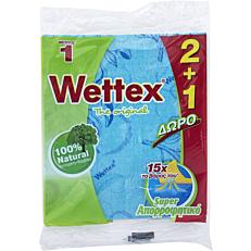 Πετσέτα WETTEX No.1 (3τεμ.)