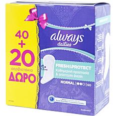 Σερβιετάκια ALWAYS fresh & protect normal (60τεμ.)