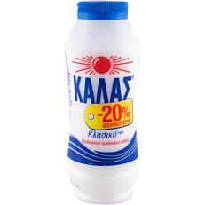 Αλάτι ΚΑΛΑΣ μαγειρικό (400g)