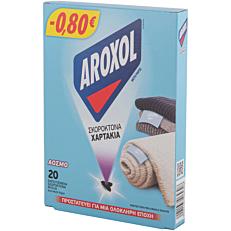 Σκοροκτόνα φύλλα AROXOL (20τεμ.)