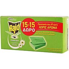 Εντομοαπωθητικό RAID mat ταμπλέτες (2x15τεμ.)
