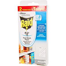 Σκοροκτόνο RAID παγίδες για τρόφιμα (3τεμ.)