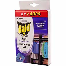 Σκοροκτόνο RAID gel (6τεμ.)