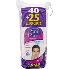 Δίσκοι ντεμακιγιάζ POM PON (40+25 Δώρο) (65τεμ.)