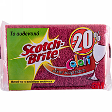 Σφουγγαράκια SCOTCH BRITE colori -20% (1τεμ.)