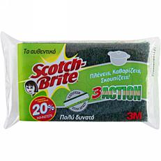 Σφουγγαράκια SCOTCH BRITE -20% (1τεμ.)