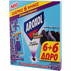 Σκοροκτόνο AROXOL gel full season (12τεμ.)