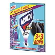 Σκοροκτόνο AROXOL gel full season (6τεμ.)