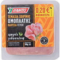 Χοιρινή ωμοπλάτη IFANTIS σε φέτες (160g)
