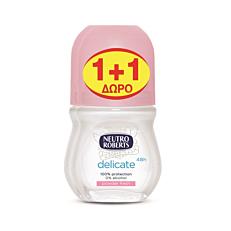 Αποσμητικό NEUTRO ROBERTS delicate powder fresh roll on 1+1ΔΩΡΟ (2x50ml)